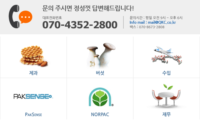 Grocery product exporters Korea, Korean snacks suppliers