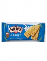 Sam's New Wafer…