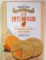 Sand Wafer(Tangerine…
