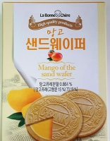 Sand Wafer(Mango) …