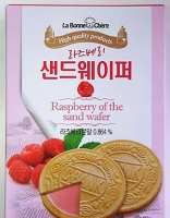 Sand Wafer(Raspberry…